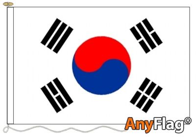 -KOREA SOUTH  ANYFLAG RANGE - VARIOUS SIZES